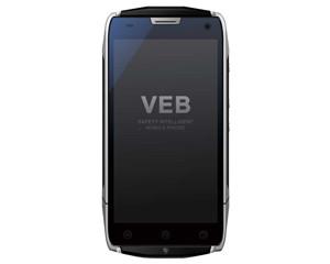 微铂V3鳄鱼版(64GB/联通3G)