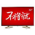 乐华32S610 平板电视/乐华