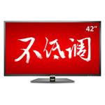 乐华42S620 平板电视/乐华