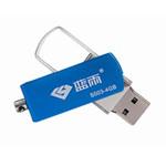 蓝雨金蝶优盘(4GB) U盘/蓝雨