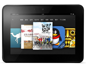 亚马逊Kindle Fire HD(7英寸/8GB/WIFI)
