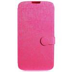 奇克摩克 华为G730魅彩系列手机保护套 手机配件/奇克摩克