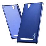 奇克摩克 索尼T2耀彩系列手机保护壳 手机配件/奇克摩克
