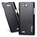 奇克摩克 飞利浦T3500/W3500耀彩系列手机保护壳 手机配件/奇克摩克