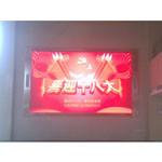东方亮彩HX-P5-16S表贴三合一室内全彩 LED显示屏/东方亮彩