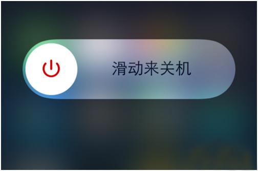 苹果手机密码忘了怎么解锁?