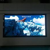 锐凌P3表贴三合一全彩 LED显示屏/锐凌