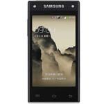 三星G9098(32GB/移动3G) 手机/三星