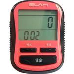 ELAH SM020 运动跟踪/ELAH