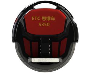 思维车ETC-S350(红色)