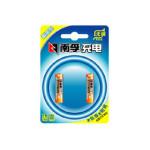 南孚 耐用型7号充电电池850MAH-MAX950 数码配件/南孚