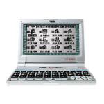 好易通 牛津辞典王 CD-500+ 数码学习机/好易通