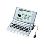 卡西欧  EW-V5000L(法律英汉词典) 数码学习机/卡西欧