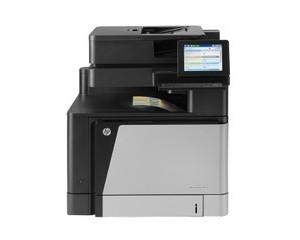 惠普HP 880Z A3打印机 彩色激光复印扫描传真打印机多功能一体机