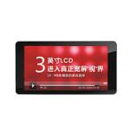 酷比魔方 D350(4GB) MP3播放器/酷比魔方