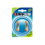 南孚 充电电池数码型5号(AA)2节2450毫安 数码配件/南孚