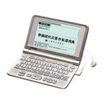 卡西欧 EW-V3600L(日英汉版) 数码学习机/卡西欧