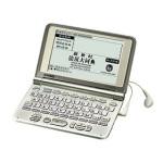 卡西欧 EW-V4000L(英汉法) 数码学习机/卡西欧