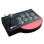 莱仕达 格斗士PXN-0008(有线格斗摇杆) 游戏周边/莱仕达