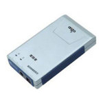 爱国者 移动存储王加密王Ⅱ代/160GB 移动硬盘/爱国者
