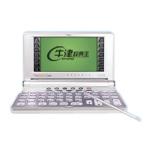 好易通 牛津辞典王CD-700 数码学习机/好易通