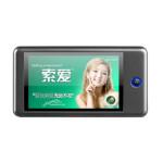 索爱 V78(4GB) MP4播放器/索爱