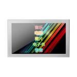 酷比魔方 H300HD(8GB) MP3播放器/酷比魔方