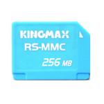 KINGMAX RS-MMC(256MB) 闪存卡/KINGMAX