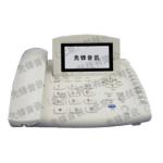 先锋录音 先锋160小时数字录音电话(VA-BOX160C) 录音电话/先锋录音