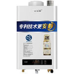 A.O.史密斯JSQ33-N3L 热水器/A.O.史密斯