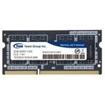 十铨科技DDR3 1333 2G 笔记本内存 内存/十铨科技
