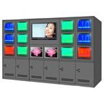 国普达HZ-126 液晶广告机/国普达