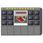 国普达HZ-168 液晶广告机/国普达