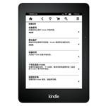 亚马逊Kindle Voyage珍藏限量版 电子书/亚马逊