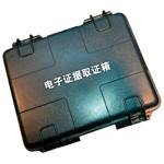 佑华便携式电子取证勘察箱HI-HDD800 光盘拷贝机/佑华
