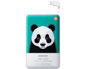 三星大熊猫11300mAh移动电源