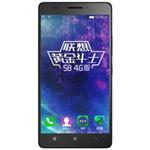联想黄金斗士S8 A7600(8GB/双4G) 手机/联想