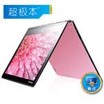 联想Yoga 3 Pro-5Y71(糖果粉) 超极本/联想