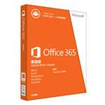 微软Office 365家庭版(一年订阅-多国语言版(仅密钥卡,需候配送)) 办公软件/微软