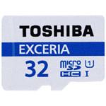 东芝极至瞬速EXCERIA microSDHC UHS-I卡 彩色版(32GB) 闪存卡/东芝