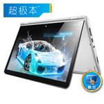 ThinkPad S3 Yoga 20DMA01HCD 超极本/ThinkPad