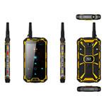 征服CONQUEST S8 手机/征服