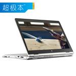 ThinkPad S5 Yoga(20B3A03LCD) 超极本/ThinkPad