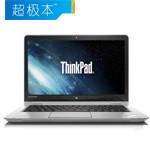 ThinkPad S3 Yoga(20AYA07TCD) 超极本/ThinkPad