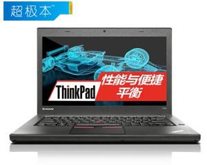 ThinkPad T450(20BVA02SCD)