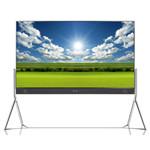 创维75E8900 平板电视/创维