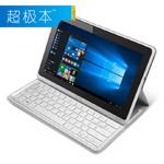 宏碁W700-53314G06as 超极本/宏碁