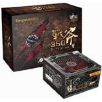 鑫谷战斧350 电源/鑫谷