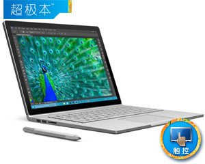 微软Surface Book(i5/8GB/128GB)