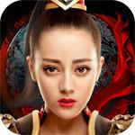 手机游戏《战龙之刃》 游戏软件/手机游戏